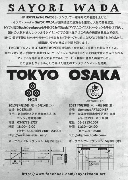Back_sayori.jpg