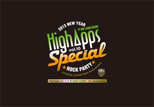 HighAppsSpecial__logo.jpg
